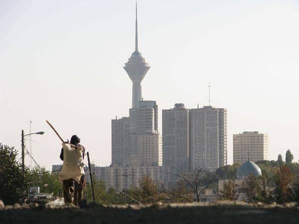 Teherán, mon amour