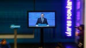 Rajoy pantallazo