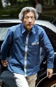 Koizumi chaqueta
